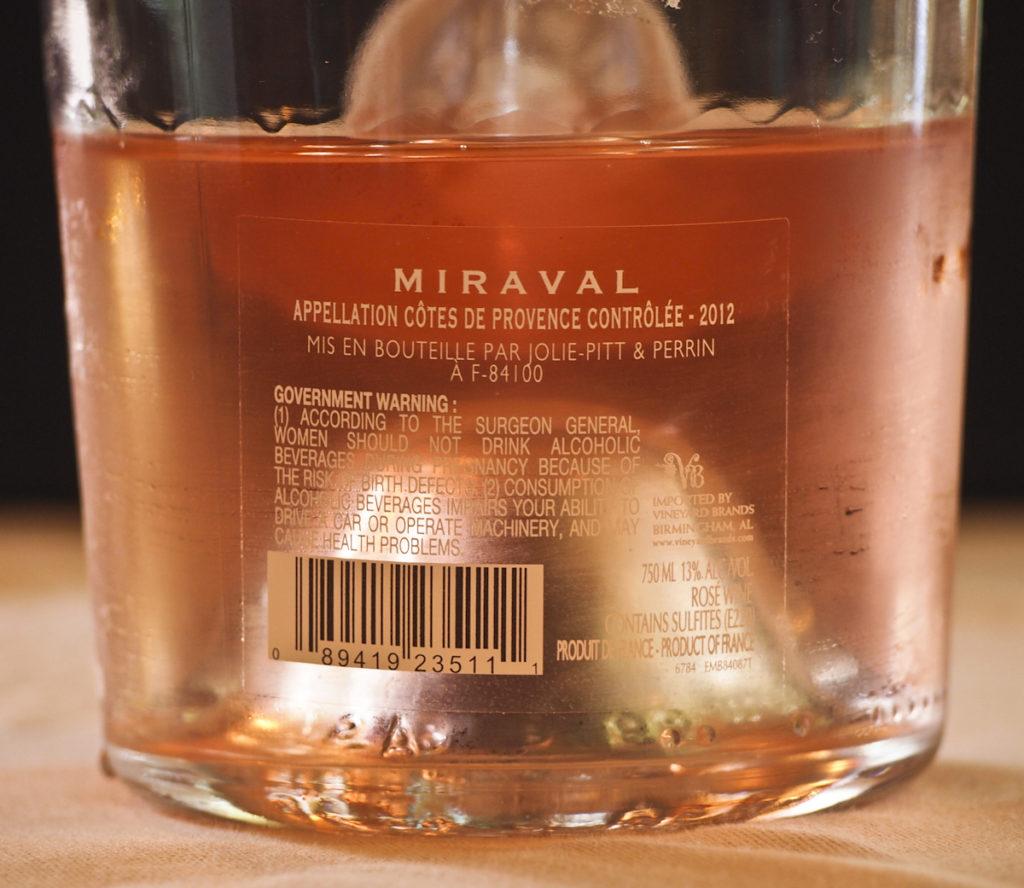 Miraval-5129346