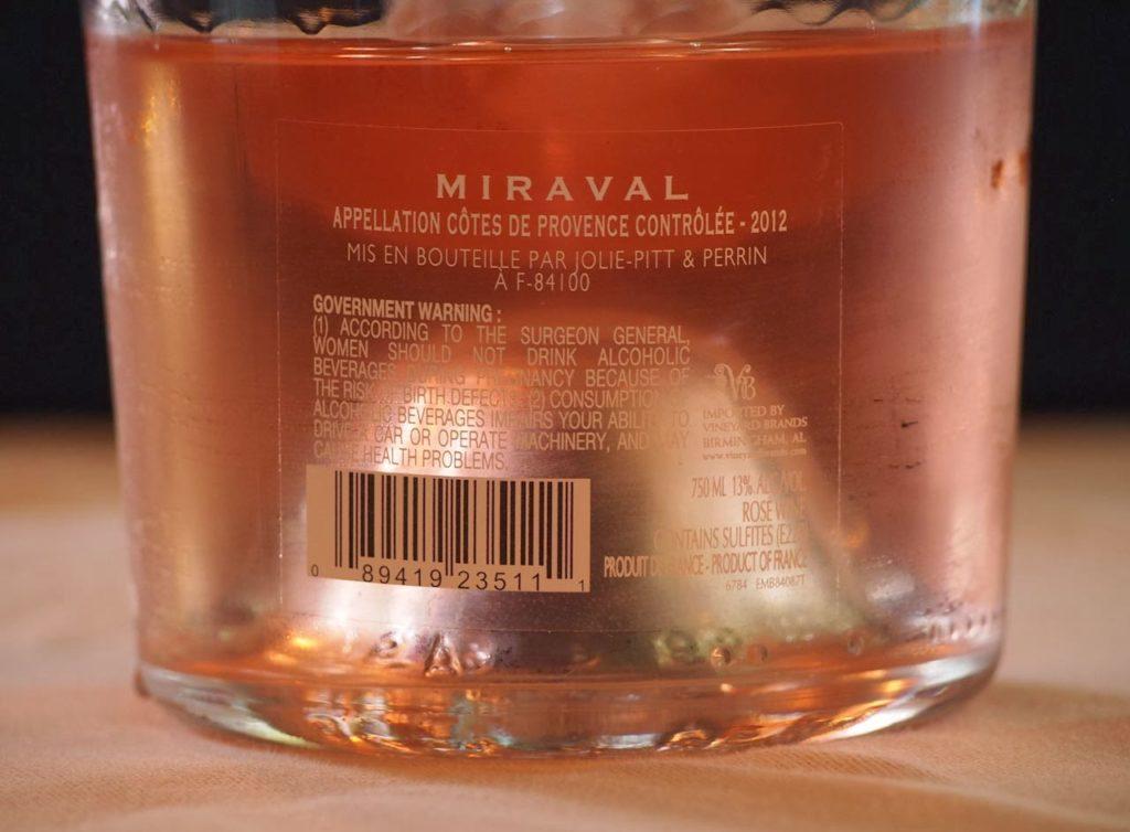 Miraval label (1 of 1)-2