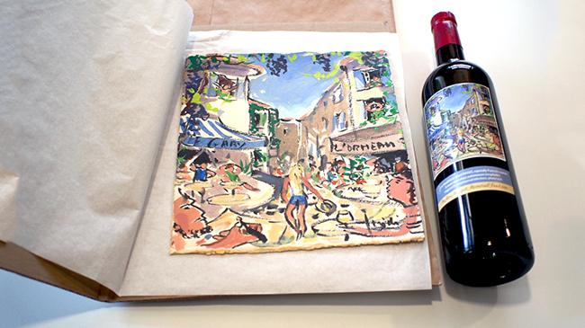 Wine_Bottle_Project-2181086_Feature